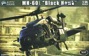 MH-60L ブラックホーク 特殊作戦機改良型 (プラモデル)