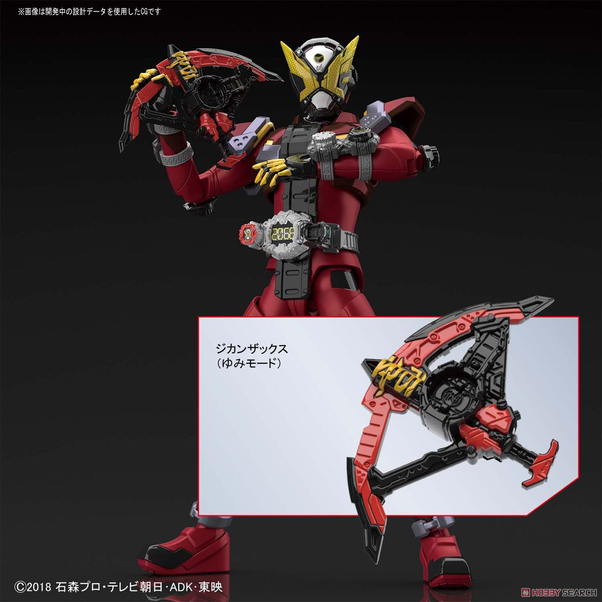 Figure-rise Standard Kamen Rider Geiz Other picture6