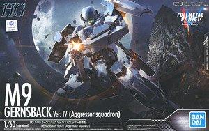 ガーンズバック Ver.IV (アグレッサー部隊機) (プラモデル)