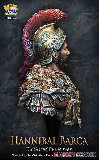 紀元前 カルダコの名将 ハンニバル (プラモデル) その他の画像7