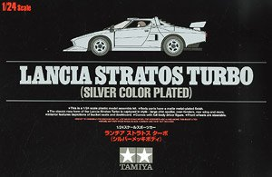 Lancia Stratos Turbo Silver Plated Body Model Car Hobbysearch