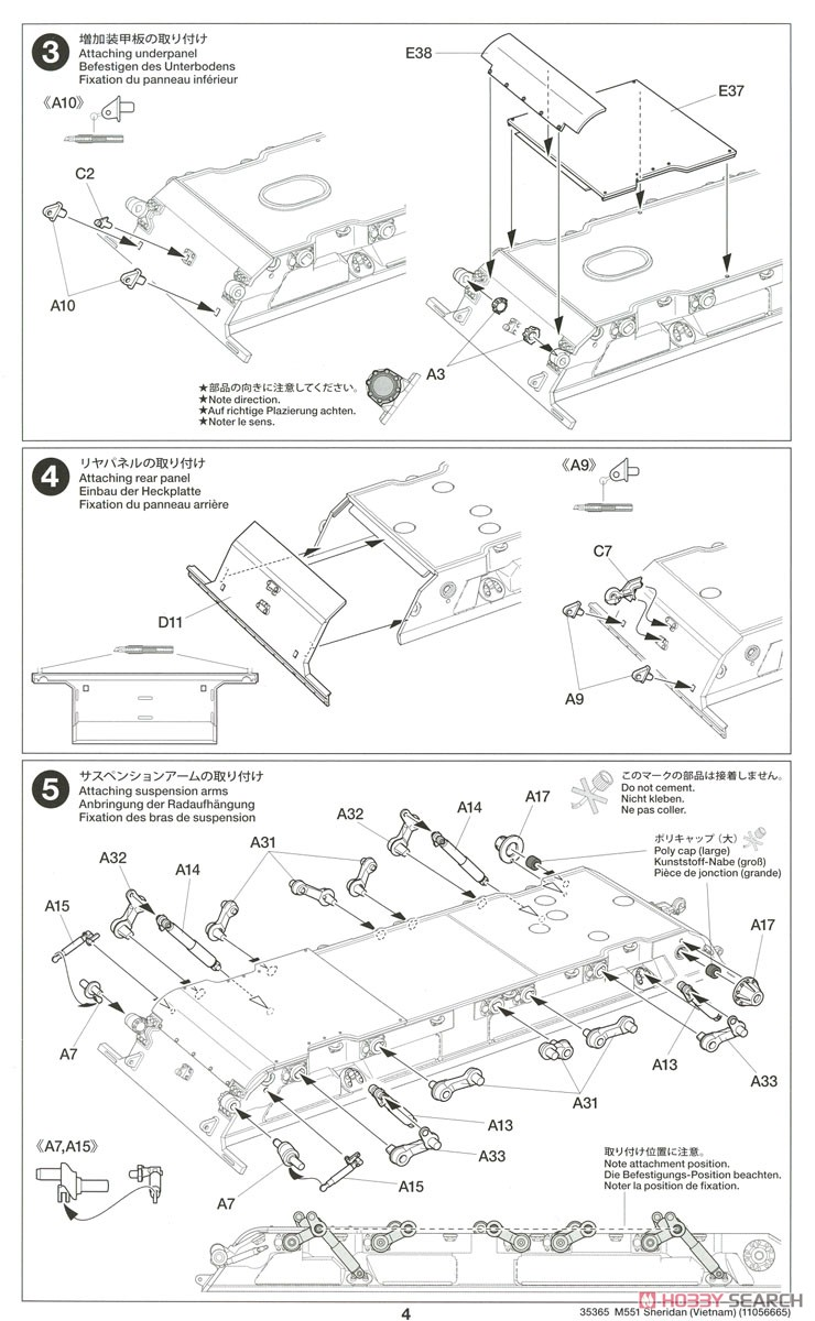 US Airborne Tank M551 Sheridan Vietnam War (Plastic model) Assembly guide2