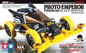DashX1 Proto Emperor Premium Super II Chassis 1:32 Mini 4wd Model TAMIYA