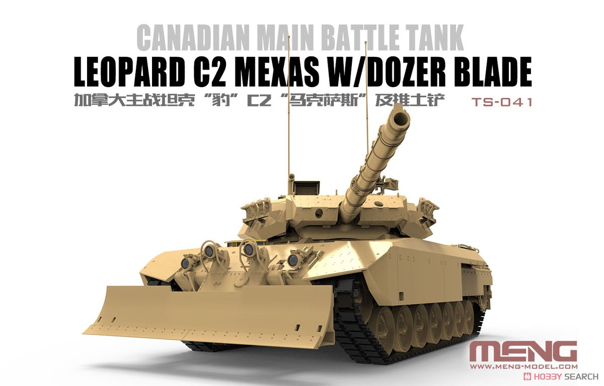 Canadian Main Battle Tank Leopard C2 MEXAS w/Dozer Blade (Plastic model) Other picture1