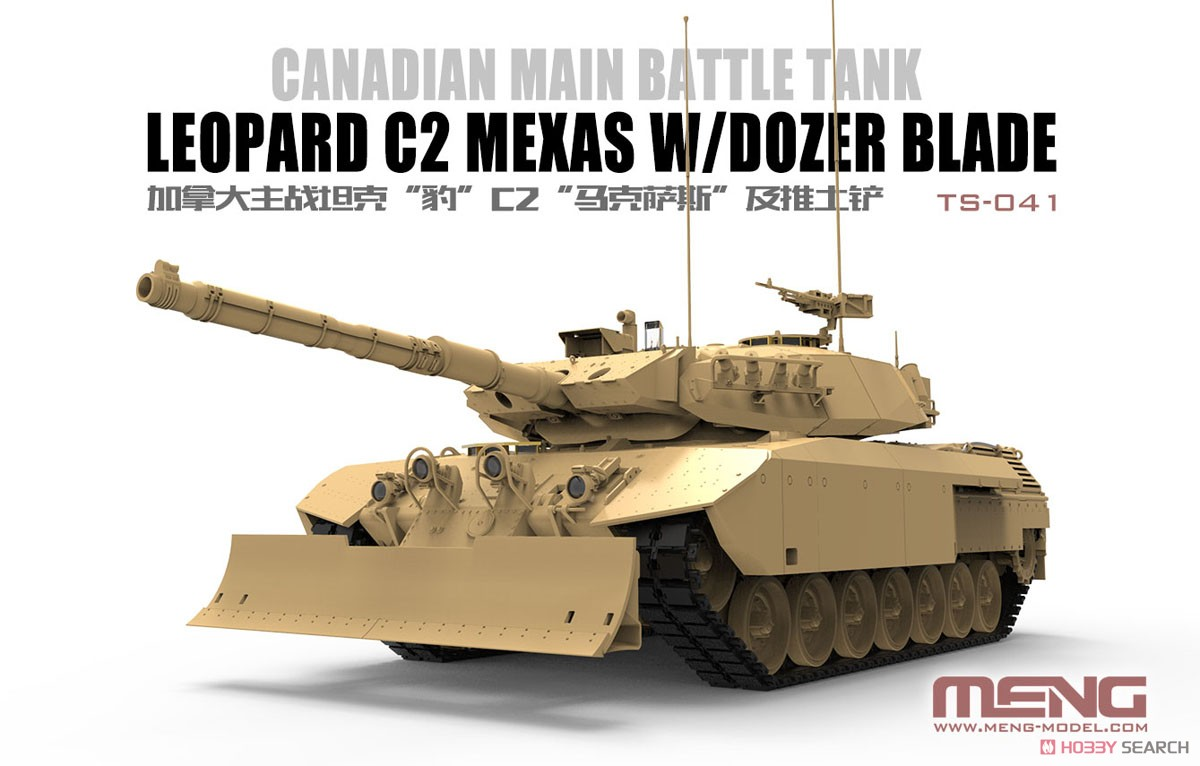 Canadian Main Battle Tank Leopard C2 MEXAS w/Dozer Blade (Plastic model) Other picture2