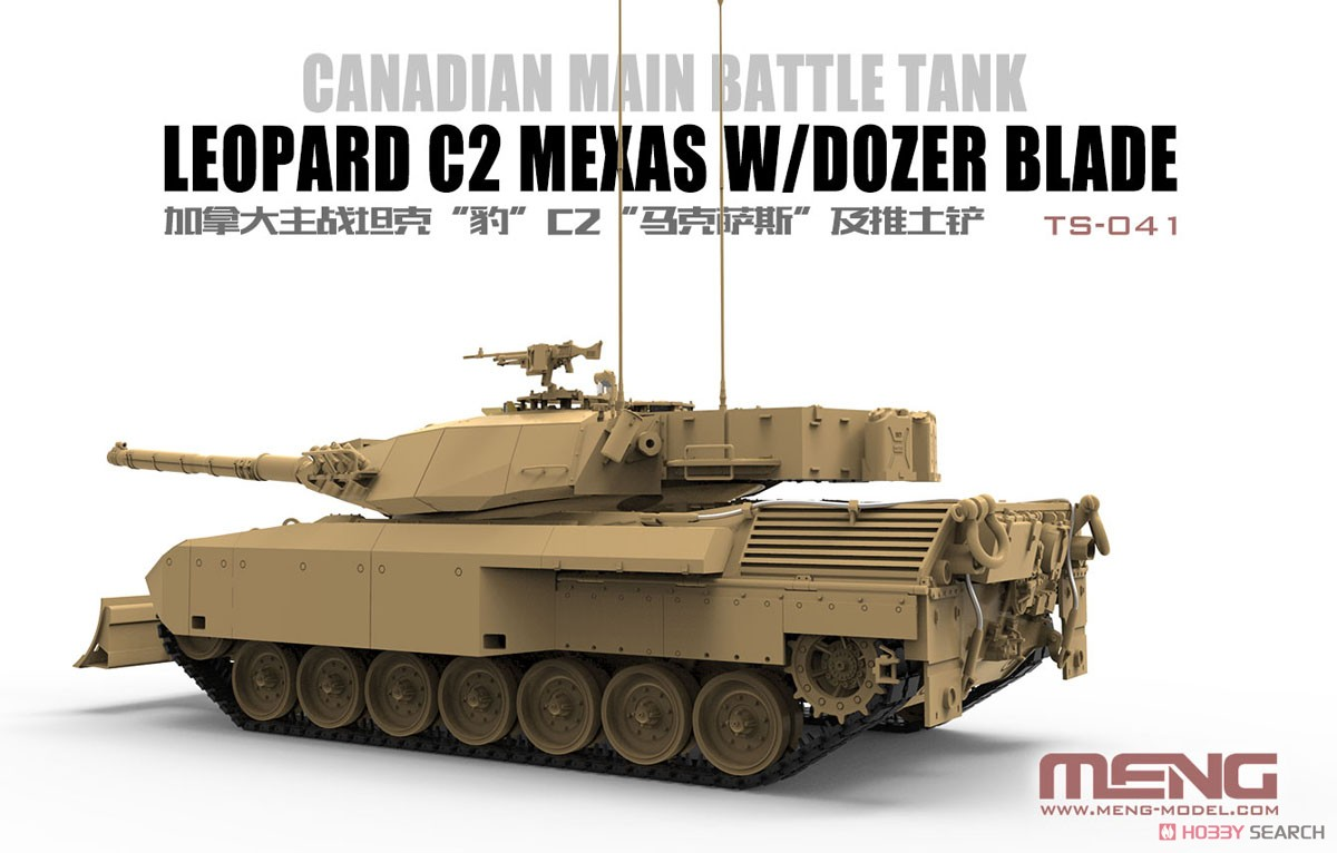 Canadian Main Battle Tank Leopard C2 MEXAS w/Dozer Blade (Plastic model) Other picture3