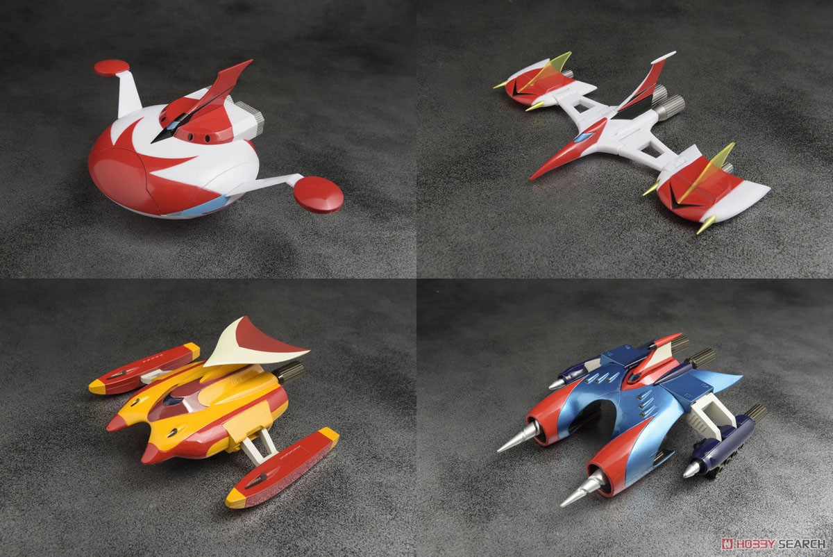 Dynamite Action! Grendizer & Spazers Set (Completed) Item picture4