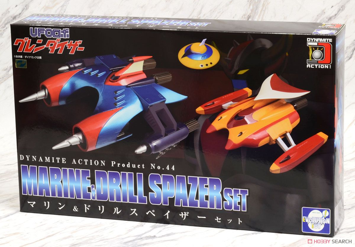 Dynamite Action! Marine & Drill Spazers Set (Completed) Package1