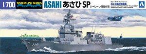 海上自衛隊 護衛艦 DD-119 あさひ SP (プラモデル)