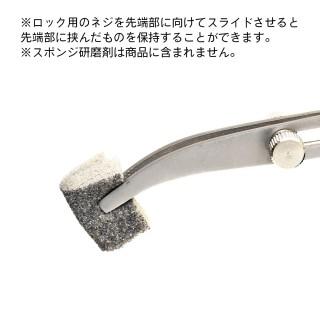 Precision Slide Lock Tweezer 6/'/' Curved