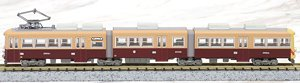 The Railway Collection Chikuho Electric Railway Type 2000 #2003 (Opening Color & First Generation Type 2000 Color) (Model Train)