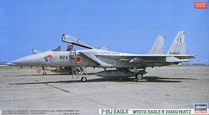 F-15J イーグル `ミスティック イーグルIV 204SQ パート2` (プラモデル)