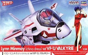 リン・ミンメイ (チャイナドレス) w/VF-1J バルキリー (たまごひこーき) (プラモデル)