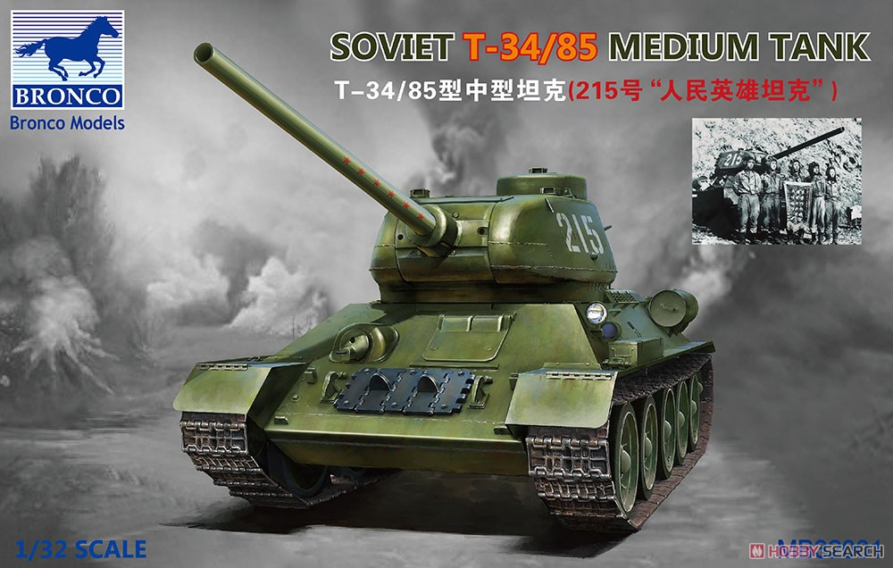 Soviet T-34/85 Midium Tank Korean War People`s Heroes No.215 (Plastic model) Package1