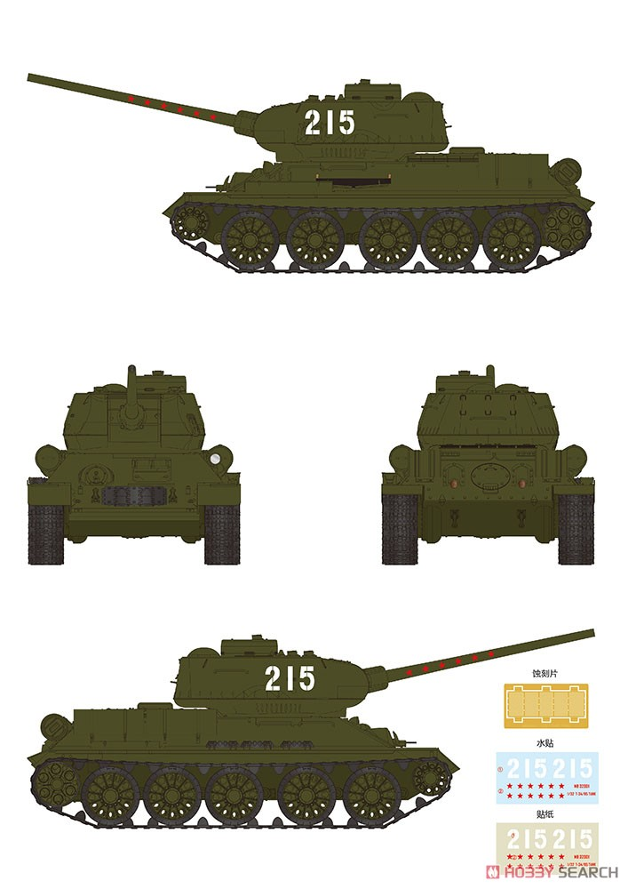 Soviet T-34/85 Midium Tank Korean War People`s Heroes No.215 (Plastic model) Color1