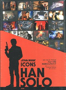 Star Wars Icons Han Solo Complete Visual Book (Art Book)