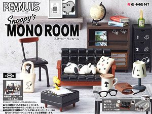 SNOOPY SNOOPY`s MONO ROOM (8個セット) (キャラクターグッズ)