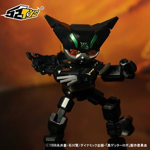 Megabox MB-05 Getter Robo Armageddon Black Getter (Character Toy)