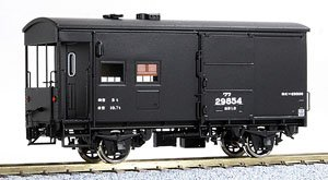 (HOj) [Limited Edition] J.N.R. Type WAFU29500 Boxcar with Brake Van (Coal Stove Model) (Pre-colored Completed) (Model Train)