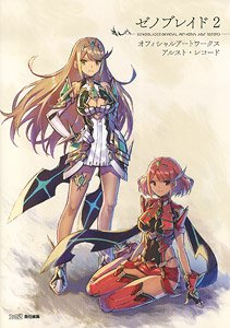 Xenoblade 2 Official Artworks Alst Record (Art Book)