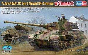 Pz Kpfw VI Sd Kfz 182 Tiger II (Henschel 1944 Production) w