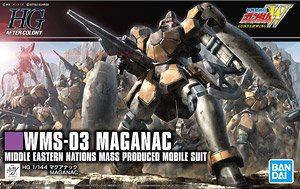 Maganac (HGAC) (Gundam Model Kits)