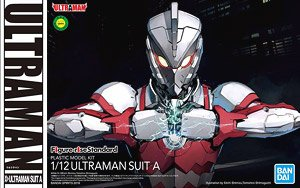 Figure-rise Standard Ultraman Suit A (Plastic model)