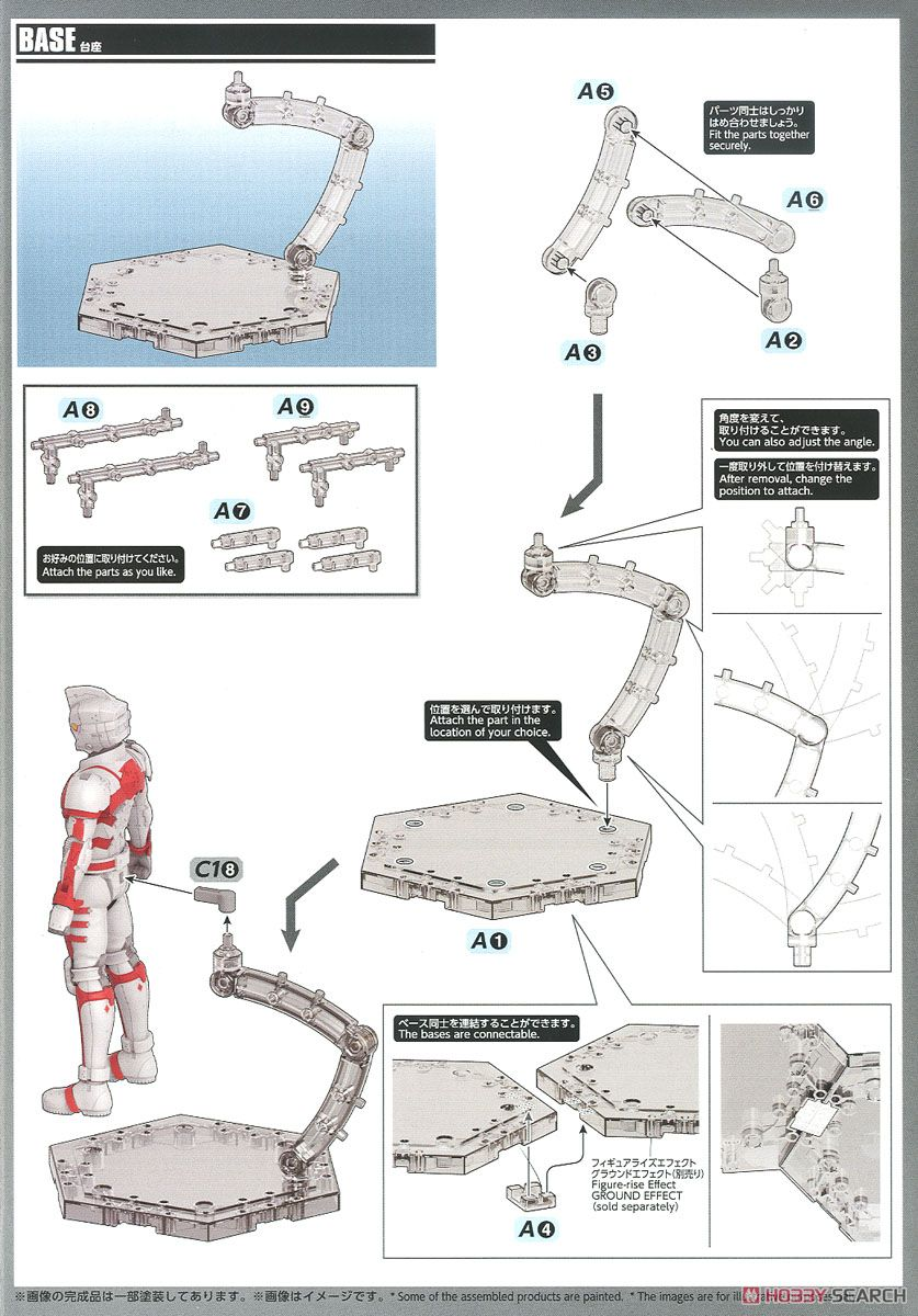 Figure-rise Standard Ultraman Suit A (Plastic model) Assembly guide7