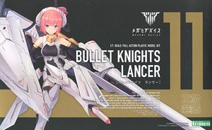 Bullet Knights Lancer (Plastic model)