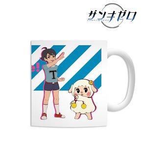 Zanki Zero: Last Beginning Sho & Mirai Mug Cup (Anime Toy