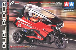 Triple Wheel Dual Rider (Assembly Kit) (T3-01 Chassis) (RC Model)