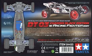 DT-03 Chassis Black Edition W/Racing Fighter Body (RC Model)
