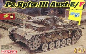 WW.II ドイツ軍 III号戦車 E/F型 (2in1) (プラモデル)