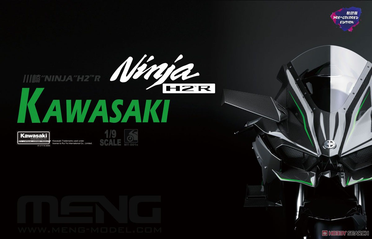 Kawasaki Ninja H2R (Pre-Colored Edition) (Model Car) Other picture1