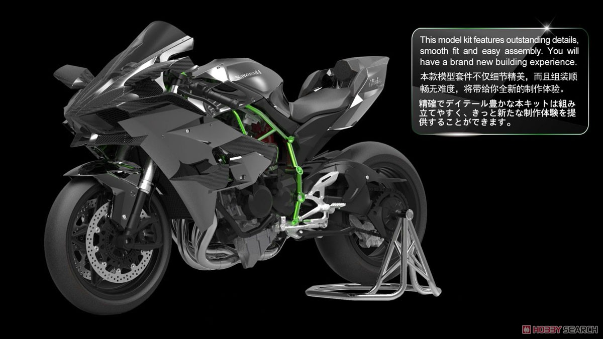 Kawasaki Ninja H2R (Pre-Colored Edition) (Model Car) Other picture2