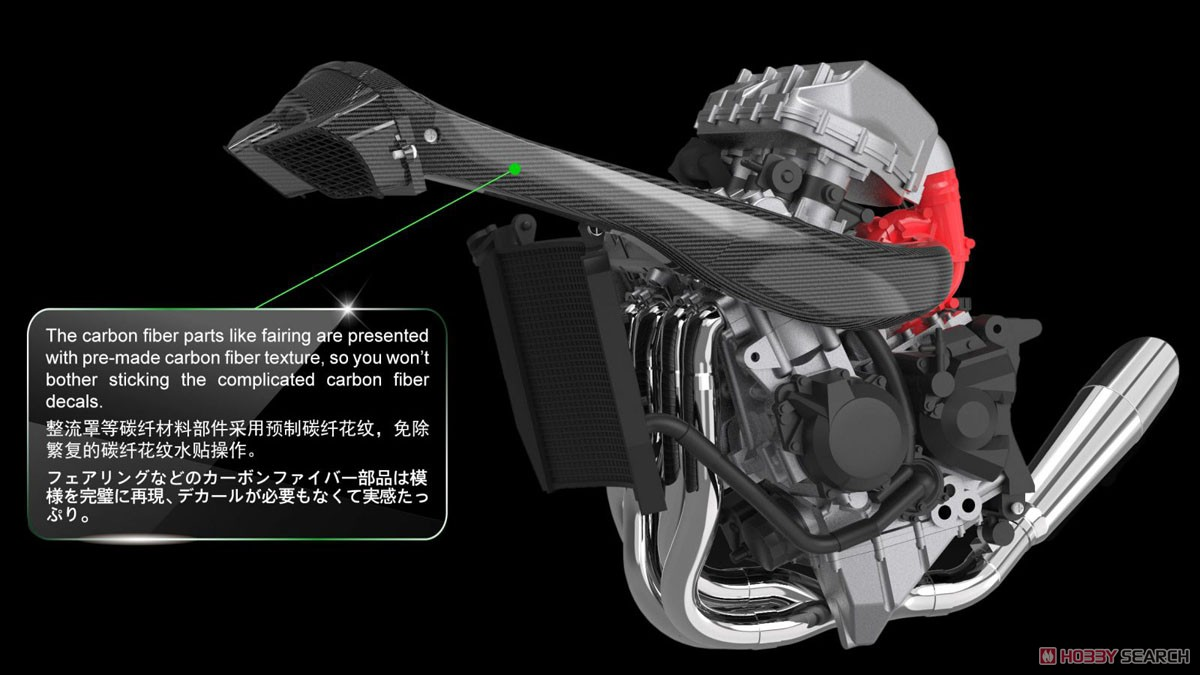Kawasaki Ninja H2R (Pre-Colored Edition) (Model Car) Other picture3