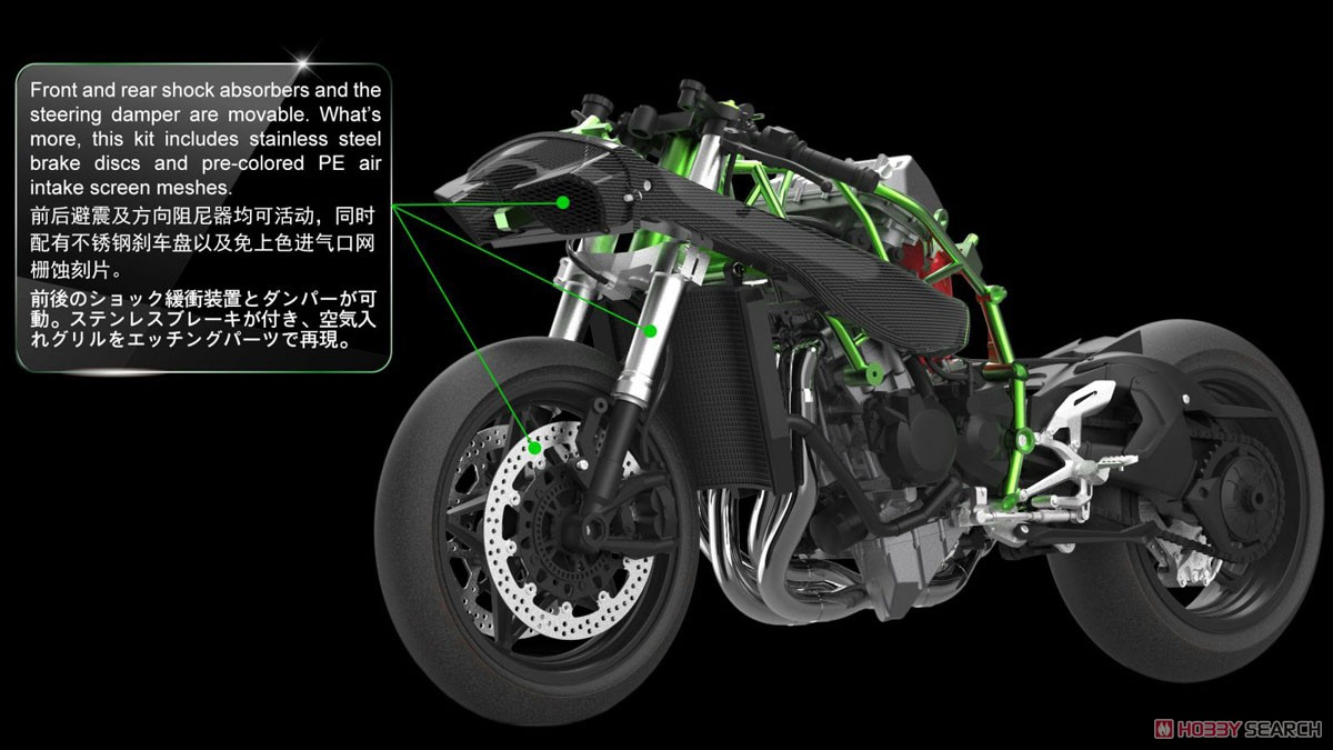 Kawasaki Ninja H2R (Pre-Colored Edition) (Model Car) Other picture5