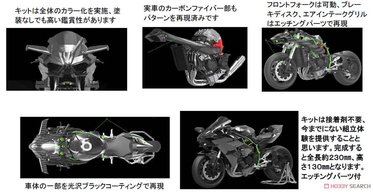 Kawasaki Ninja H2R (Pre-Colored Edition) (Model Car) Other picture7