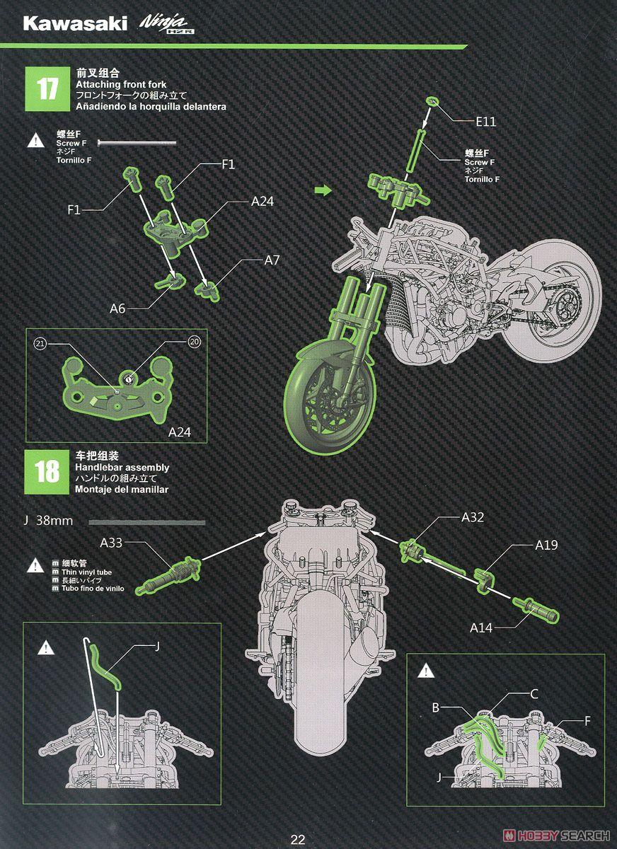 Kawasaki Ninja H2R (Pre-Colored Edition) (Model Car) Assembly guide9
