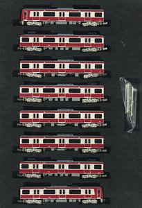 Keikyu Type New 1000 (16th Edition/1177 Formation) Eight Car Formation Set (w/Motor) (8-Car Set) (Pre-colored Completed) (Model Train)
