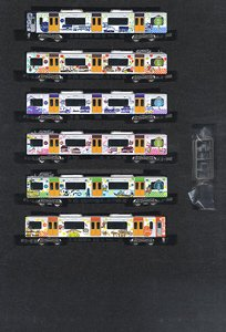 Hanshin Series 1000 (Go! Go! Nada-Gogo! Wrapping) Six Car Formation Set (w/Motor) (6-Car Set) (Pre-Colored Completed) (Model Train)