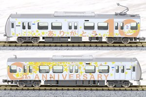 Shizuoka Railway Type A3000 (100th Anniversary Wrapping) Two Car Formation Set (2-Car Set) (Pre-colored Completed) (Model Train)