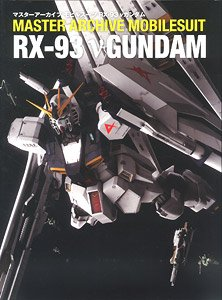 Master Archive Mobile Suit RX-93 Nu Gundam (Book) (Art Book)