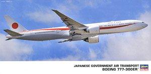 日本政府専用機 ボーイング777-300ER (プラモデル)