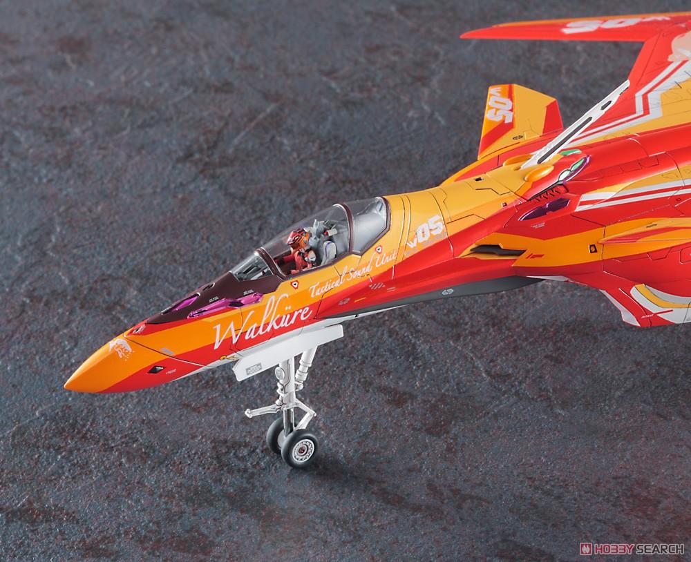 VF-31J ジークフリード `フレイア・ヴィオン カラー` 劇場版マクロスΔ (プラモデル)