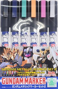 Gundam Metallic Marker Set 2 (Paint)