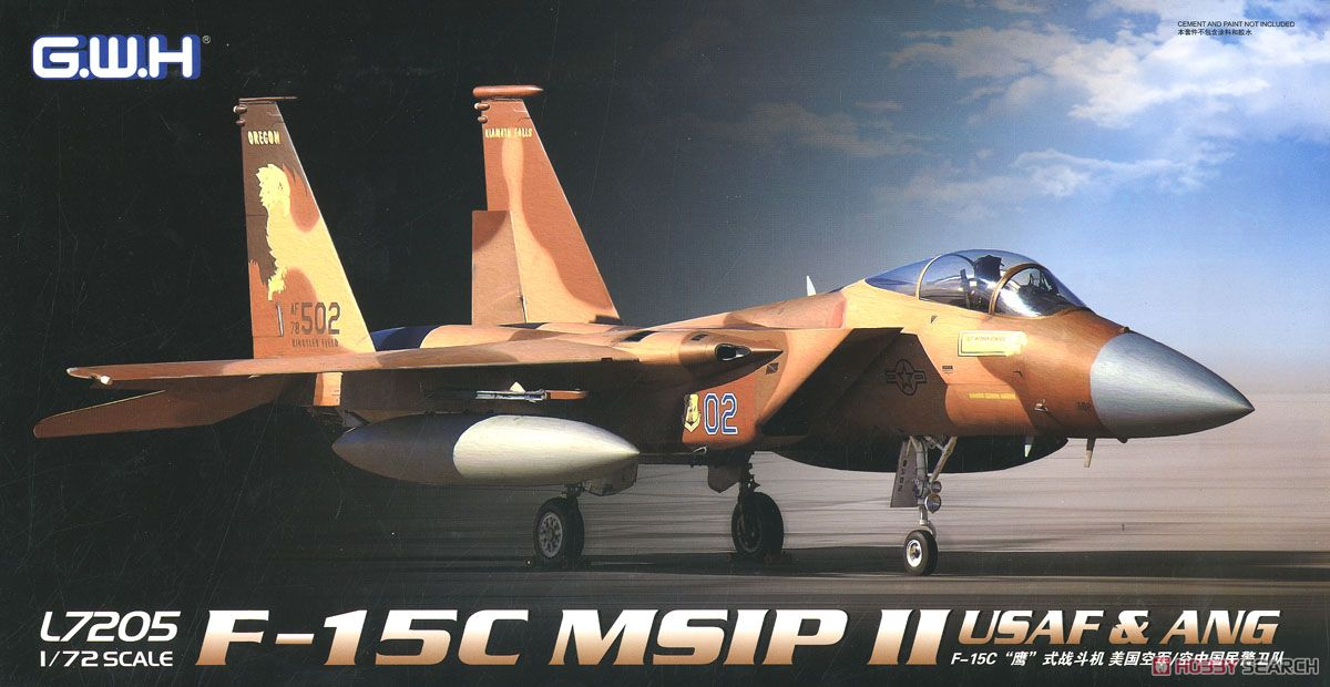 F-15C MSIPII USAF & ANG (Plastic model) Package1
