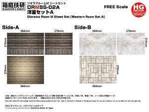 Diorama Room M Sheet Set [Room A] (Fashion Doll)