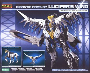 Gigantic Arms 07 Lucifer`s Wing (Plastic model)