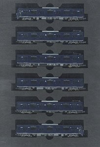 Sagami Railway Series 20000 Standard Six Car Set (Basic 6-Car Set) (Model Train)